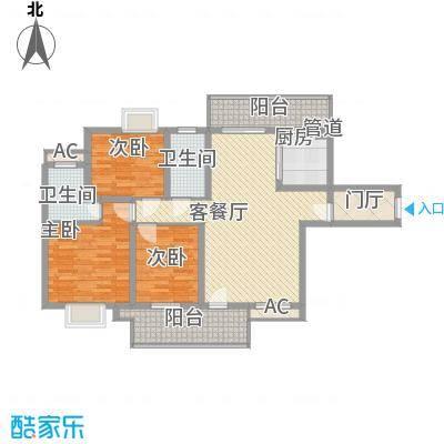 骏和国际公馆138.00㎡骏和国际公馆户型图C1户型3室2厅2卫户型3室2厅2卫