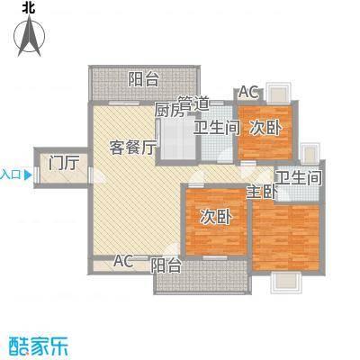 骏和国际公馆140.00㎡骏和国际公馆户型图B2户型3室2厅2卫户型3室2厅2卫