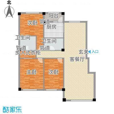 米兰D.C169.00㎡米兰D.C户型图户型33室2厅2卫1厨户型3室2厅2卫1厨