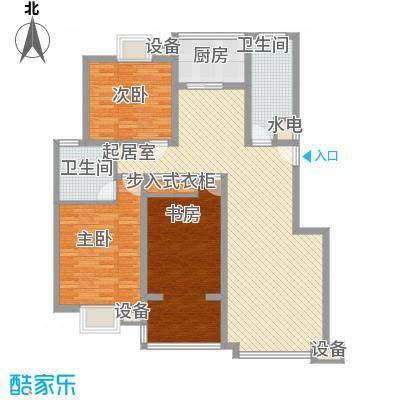 文庭半里132.43㎡文庭半里户型图63室2厅2卫户型3室2厅2卫
