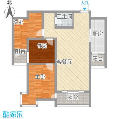 帝景公馆118.51㎡帝景公馆户型图A8户型3室2厅1卫1厨户型3室2厅1卫1厨
