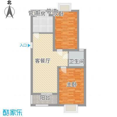 潇河湾93.66㎡潇河湾户型图户型B2室2厅1卫1厨户型2室2厅1卫1厨