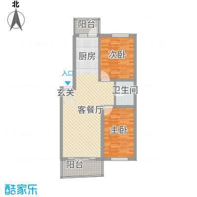 四季芳洲74.33㎡四季芳洲户型图2室1厅1卫1厨户型10室