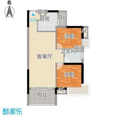 万科金色家园90.29㎡万科金色家园户型图拥翠园3座(04单元)2室2厅1卫户型2室2厅1卫