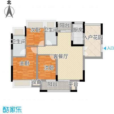东城中心六期123.00㎡东城中心六期(御景台)3室户型3室