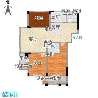 莱茵苑132.23㎡莱茵苑户型图小高层A3室2厅2卫1厨户型3室2厅2卫1厨