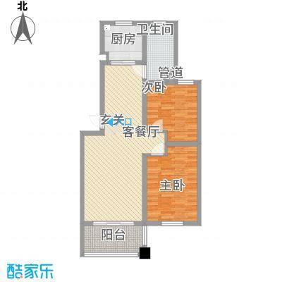 扬子家园94.00㎡扬子家园户型图舒适美居户型2室2厅1卫1厨户型2室2厅1卫1厨