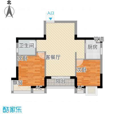 中惠山畔名城80.00㎡中惠山畔名城2室户型2室