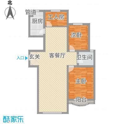 大院三期宽庭112.70㎡大院三期宽庭户型图C区10#A户型3室2厅1卫1厨户型3室2厅1卫1厨