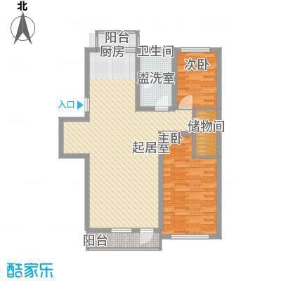 怡海花园97.00㎡户型2室2厅1卫1厨
