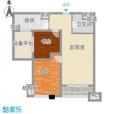 水御兰庭83.94㎡水御兰庭户型图2室2厅1卫1厨户型10室