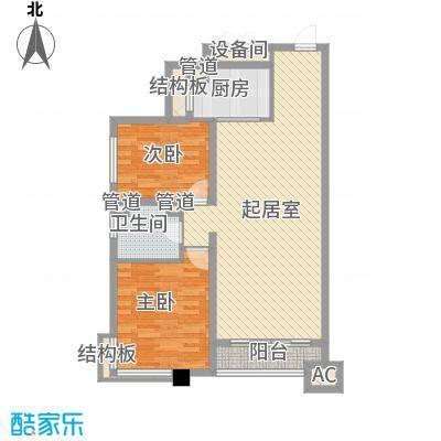 水御兰庭102.33㎡水御兰庭户型图2室2厅1卫1厨户型10室