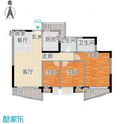 长青城108.00㎡长青城3室户型3室