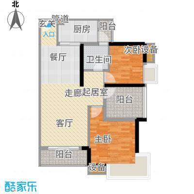 名流印象花园86.00㎡名流印象花园户型图B2户型2室2厅1卫1厨户型2室2厅1卫1厨