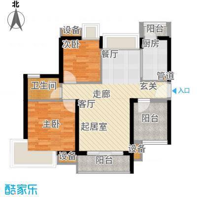 名流印象花园85.00㎡名流印象花园户型图B4户型2室2厅1卫1厨户型2室2厅1卫1厨