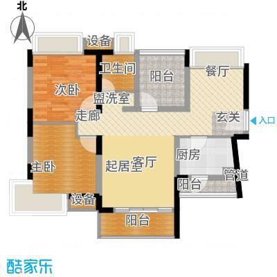 名流印象花园85.00㎡名流印象花园户型图3栋(03)、7栋(04)户型B32室2厅1卫1厨户型2室2厅1卫1厨