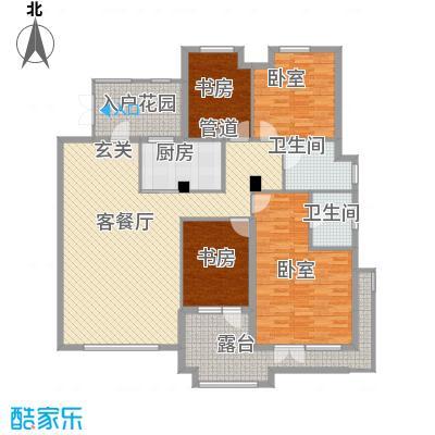 正源吉祥e家户型图24#楼E08户型 4室2厅2卫1厨