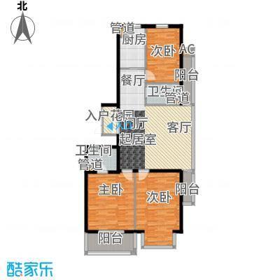 公园一品A户型124.51平方米户型3室2厅2卫1厨
