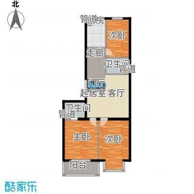 公园一品111.98㎡A户型111.98平方米户型3室1厅2卫1厨