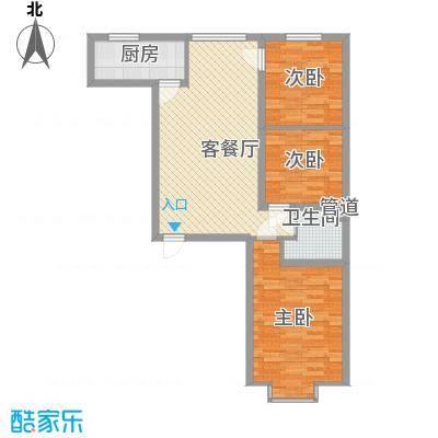 滨河城・左岸92.50㎡滨河城・左岸户型图5户型3室2厅1卫户型3室2厅1卫