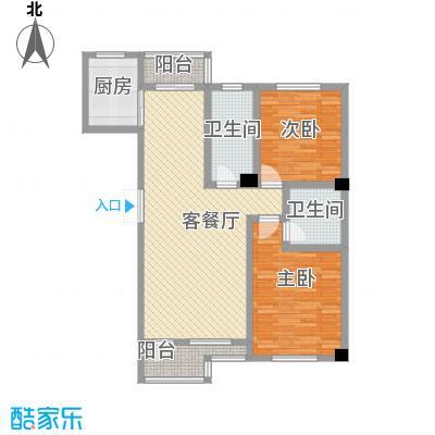 名仕乐居名仕乐居户型图D户型2室2厅2卫1厨户型2室2厅2卫1厨