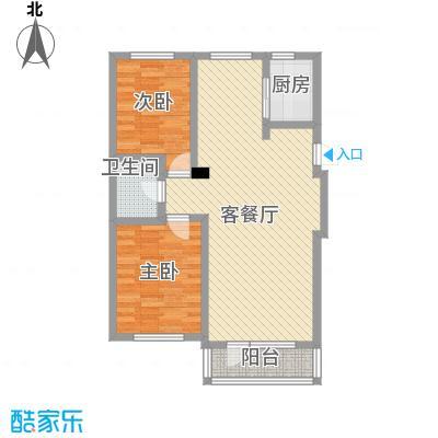 名仕乐居名仕乐居户型图O户型2室2厅1卫1厨户型2室2厅1卫1厨