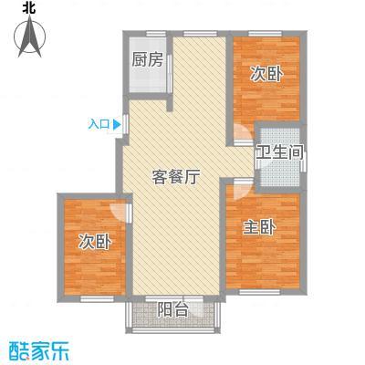 名仕乐居名仕乐居户型图B户型3室2厅1卫1厨户型3室2厅1卫1厨