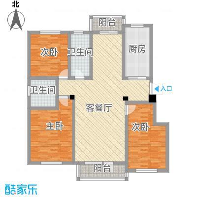 名仕乐居名仕乐居户型图C户型3室2厅2卫1厨户型3室2厅2卫1厨