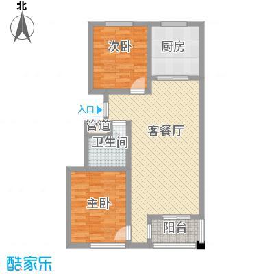 名仕乐居名仕乐居户型图A户型2室2厅1卫1厨户型2室2厅1卫1厨