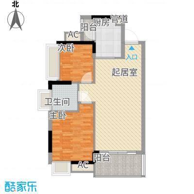 鼎峰尚境别墅鼎峰尚境别墅2室户型2室