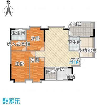 颐景园187.00㎡颐景园户型图兰亭、兰沁1座04单元4室2厅2卫户型4室2厅2卫