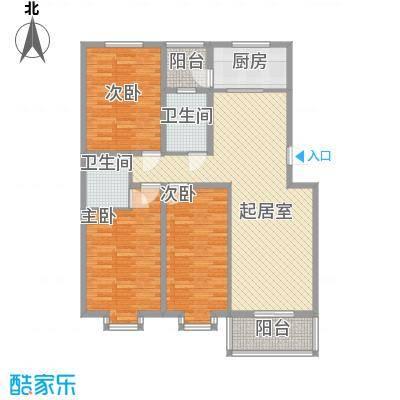 龙云家园139.00㎡龙云家园户型图G户型3室2厅2卫1厨户型3室2厅2卫1厨