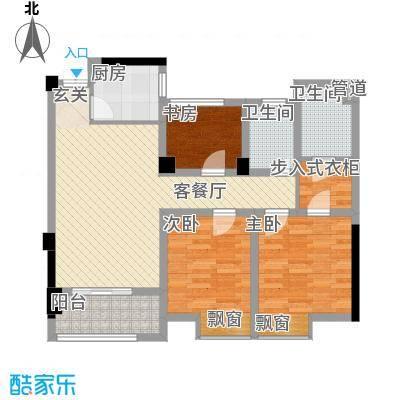 五洲国际107.00㎡五洲国际户型图B户型3室2厅2卫1厨户型3室2厅2卫1厨