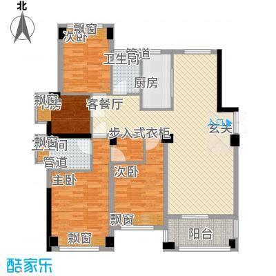 五洲国际139.00㎡五洲国际户型图D户型4室2厅2卫1厨户型4室2厅2卫1厨