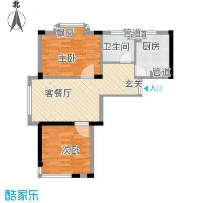 深蓝半英里75.00㎡深蓝半英里户型图2室1厅1卫1厨户型10室