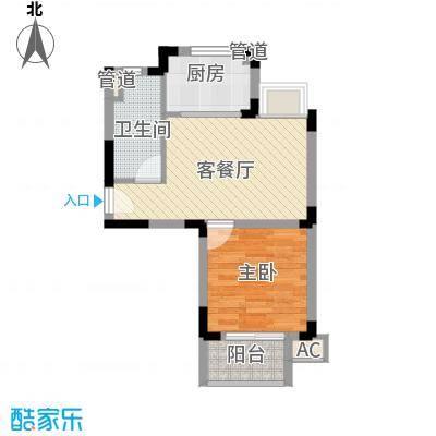 凯运天地56.00㎡凯运天地户型图MAI1室2厅1卫1厨户型1室2厅1卫1厨