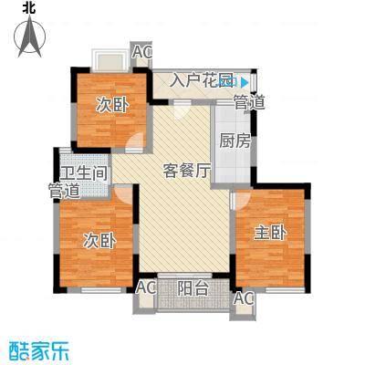 凯运天地117.09㎡凯运天地户型图TC3'3室2厅1卫户型3室2厅1卫