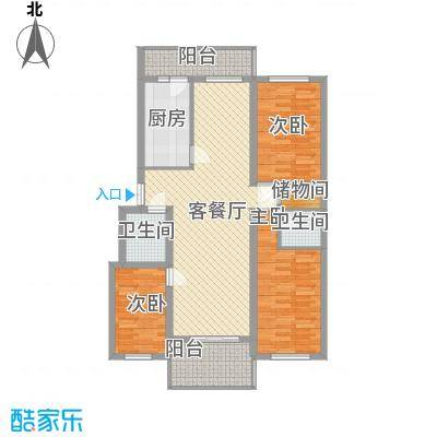 风车小镇风车小镇户型图户型图3室2厅2卫1厨户型3室2厅2卫1厨