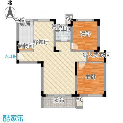 凯运天地105.03㎡凯运天地户型图MB12室2厅1卫户型2室2厅1卫