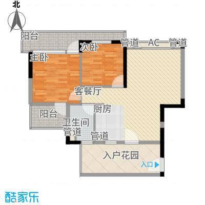 棕榈泉五期90.68㎡棕榈泉五期户型图26栋标准层R3户型2室2厅1卫1厨户型2室2厅1卫1厨