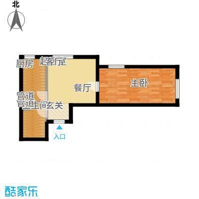 哈佛世纪63.90㎡哈佛世纪户型图1#楼A户型1室1厅1卫1厨户型1室1厅1卫1厨