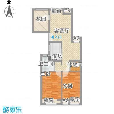 中惠山畔名城81.00㎡中惠山畔名城2室户型2室