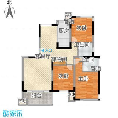 凯运天地129.85㎡凯运天地户型图GC33室2厅2卫户型3室2厅2卫