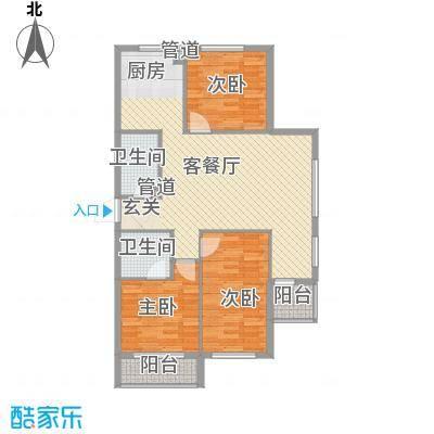 万晟宜家大院116.38㎡户型3室1厅2卫1厨