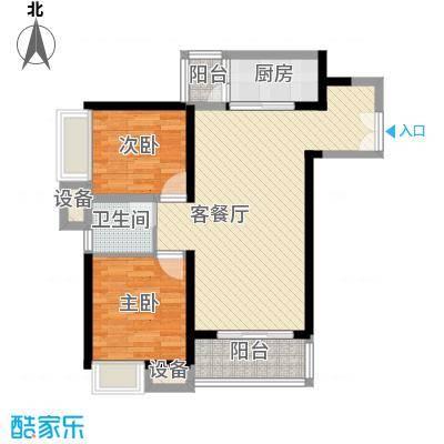 东莞长安万达广场90.00㎡东莞长安万达广场户型图2、4栋标准层B2户型2室2厅1卫1厨户型2室2厅1卫1厨