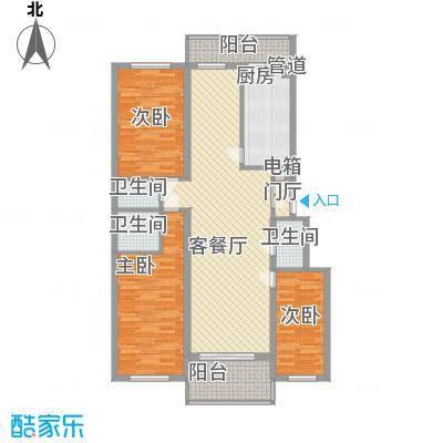 风车小镇128.50㎡风车小镇户型图3室2厅3卫1厨户型10室