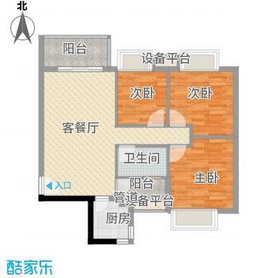 桃李花园96.00㎡桃李花园3室户型3室