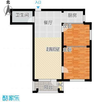 波菲蓝岛项目户型图1、5#97户型 2室2厅1卫1厨