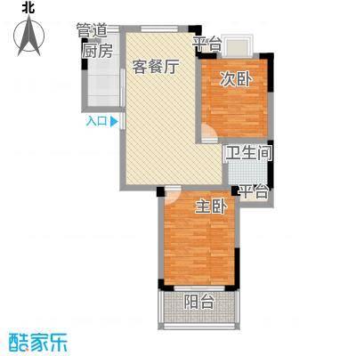 江扬尚东国际户型图小公寓户型 2室2厅1卫1厨