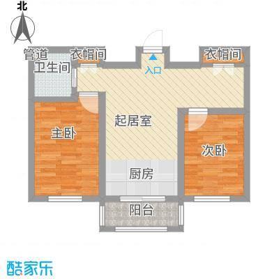 金湾山城户型图9号楼H户型 2室1厅1卫1厨
